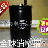 铝电解电容器350V4700uF