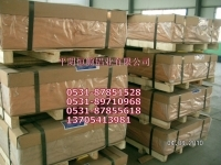 預拉伸合金鋁板,拉伸合金鋁板,寬厚拉伸合金鋁板,合金鋁板生產平陰恒順鋁業有限公司