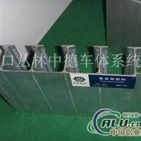 集装箱铝材+冷藏箱铝材