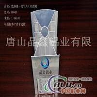 晶鑫铝材 专业生产散热器