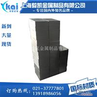 今日5A06H112铝板价格