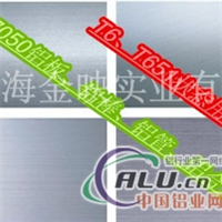 2A10铝管【批发2A10进口货】