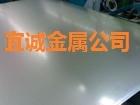 供应美国7A04超硬铝合金板