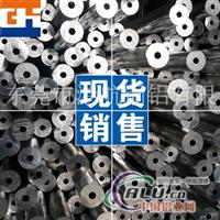 6061防锈铝管 进口6061精拉铝管