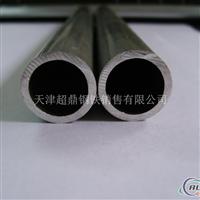 6061氧化铝管加工氧化铝管零件