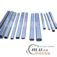 供应旅行箱包铝型材