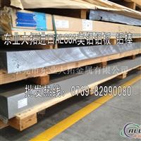 2A12T4进口高硬度铝板