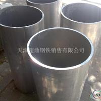 铝管6061铝管小口径铝管铝方管