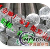 7075T6铝管、7075合金管