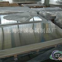 7050铝棒誉诚7050铝合金板材切割