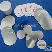 PVC铝箔封口垫片、铝箔垫片