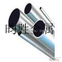 现货供应5182挤压铝管5182铝管材