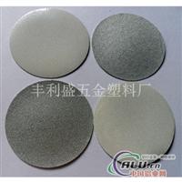 熱熔膠鋁箔封口墊片