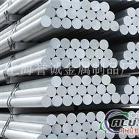 上海专业生产2A12铝棒厂家