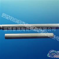 厂家生产氮化硅热电偶保护管