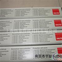 法奥迪VAUTID143耐磨堆焊焊条