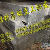 a1050铝板 a1050进口铝板