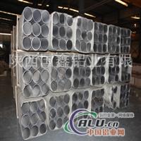 无缝铝管优质无缝铝管