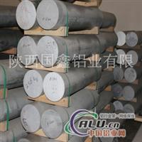 铸棒价格铝棒厂家铝棒规格