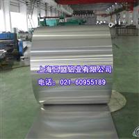 3003铝卷厂家