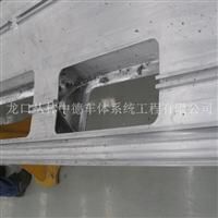 铝制海工装备