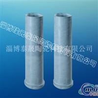 厂家生产氮化硅升液管