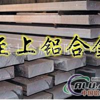 进口1070铝合金 1070薄铝板