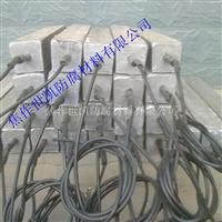 帶電纜線的鋁陽極鎂合金犧牲陽極