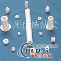 5N高纯氧化铝 结构陶瓷件