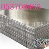 花纹铝板6063铝板3003铝板
