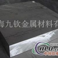 进口美铝6061t651铝板
