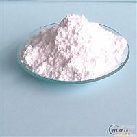 a纳米氧化铝