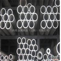 3003铝管厚度规格3003铝管材批发