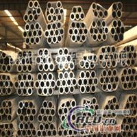 大直径薄壁管材 7075铝管