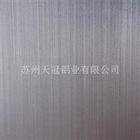 长短丝铝板,1600拉丝机!