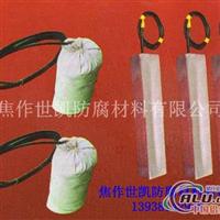 预包装带填料的镁铝锌合金殉国阳极