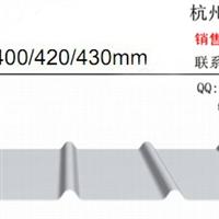 氟碳涂层yx65430型号铝镁锰板