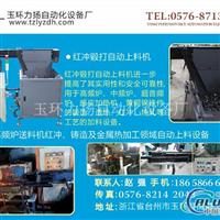 超实惠中频炉自动感应上料送料机
