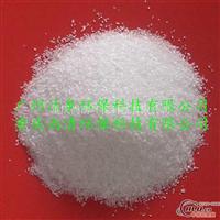 阳离子聚丙烯酰胺SQ9207