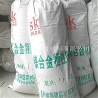 編織袋編織袋鎂鋁鋅合金犧牲陽極
