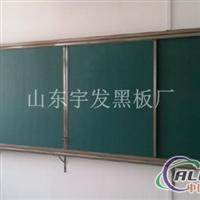 宇發黑板廠生產推拉教學黑板