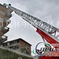 铝合金伸缩臂+铝合金工程梯