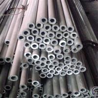 3003鋁管廠家 3003H24鋁管規格