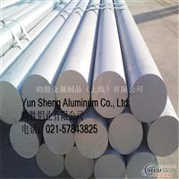 2A11铝合金棒规格2A11铝棒材材质