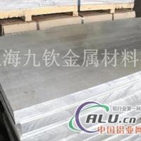 6082t6铝板
