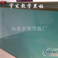 生產鋁邊框黑板