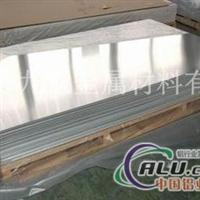 6061铝板硬度