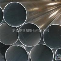 3003铝管价钱 3003H12铝管现货
