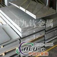 3004h32铝板价格