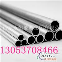 铝圆管六角铝管铝制圆管